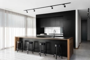 Bold Carbon Kitchen